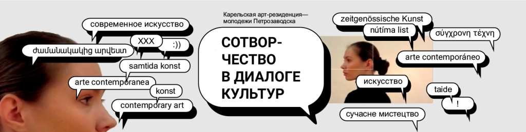 Безымянный-1.cdr