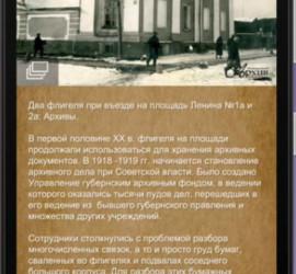 petrozavodsk1